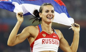 Yelena Isinbayeva, sous le maillot de la Russie à Rio ??