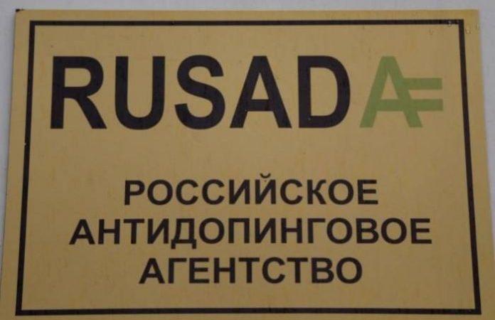 L'AMA interdite de visiter le laboratoire anti-dopage de Moscou