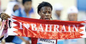 adekoya