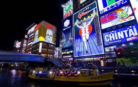 japon marathon