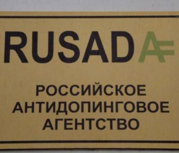 L'IAAF réticente à la réintégration de la Russie décidée par l'Agence Mondiale Anti-Dopage