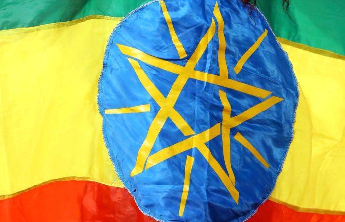 L'Ethiopie sanctionne une athlète de deuxième zone pour dopage
